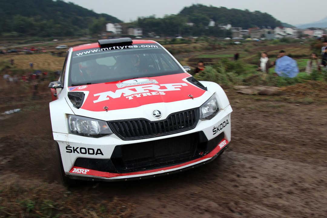 Rally China 6441