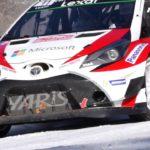 "Fan Zone Toyota Gazoo Racing en el WRC: ""pasa pa´dentro, hombre!"""