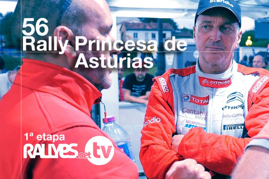 56_Rally Princesa de Asturias (primera etapa)