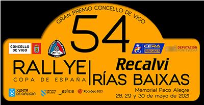 Se aplaza el 54 Rallye Rias Baixas